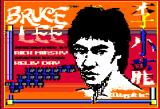 Bruce Lee Apple II The Title Screen