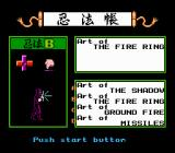 Wrath of the Black Manta NES Before each level, a fighting style must be chosen