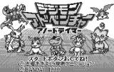 Digimon Adventure: Anode Tamer WonderSwan Title screen