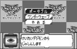 Digimon Adventure 02: Tag Tamers WonderSwan Tutorial