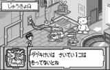 Digimon Adventure 02: Tag Tamers WonderSwan Welcome to the factory!