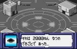 Digimon Adventure 02: D1 Tamers WonderSwan Color Reminiscence of the previous game...