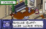 Digimon Adventure 02: D1 Tamers WonderSwan Color Hey, this looks like a room for me! Let me play some Brahms!