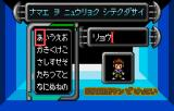 Digimon Tamers: Brave Tamer WonderSwan Color Naming Ryou - this time with a picture