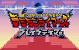 Digimon Tamers: Brave Tamer WonderSwan Color Title screen