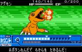 Digimon Tamers: Digimon Medley WonderSwan Color Press the A button repeatedly to increase the attack power of this animal