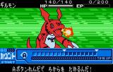 Digimon Tamers: Digimon Medley WonderSwan Color Go, my big red buddy!