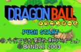Dragon Ball 3: Gokūden WonderSwan Color Title screen