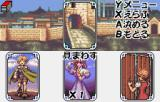 Wild Card WonderSwan Color The three wild cards stand for certain actions