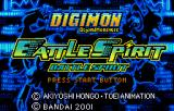 Digimon: Battle Spirit WonderSwan Color Title screen