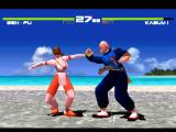 Dead or Alive PlayStation Blocking and countering are very important parts of DOA style fighting.