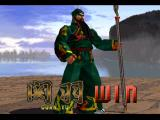 Dynasty Warriors PlayStation You can't have a game about the Romance of the Three Kingdoms period without Guan Yu.
