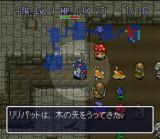Torneko no Daibōken: Fushigi no Dungeon SNES A monster's lair is packed full of nasty creatures, and valuable treasures