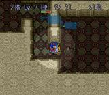 Torneko no Daibōken: Fushigi no Dungeon SNES Torneko fires a shot in the dark. Arrow that is
