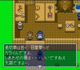 Torneko no Daibōken: Fushigi no Dungeon SNES Torneko starts with a modest shop, but gather enough treasures and he'll be able to expand