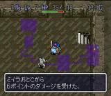 Torneko no Daibōken: Fushigi no Dungeon SNES An important goal is always to find the stairs leading to the next level