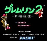 Gremlins 2: The New Batch NES Japan Title screen
