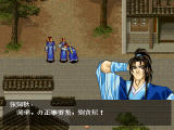 Xiake Yingxiongzhuan Windows Note the detailed, expressive character animation in character graphics