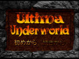 Ultima Underworld: The Stygian Abyss PlayStation Main menu