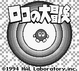 Adventures of Lolo  Game Boy Title Screen (JPN)