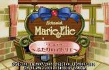 Alchemist Marie & Elie: Futari no Atelier WonderSwan Color Title screen