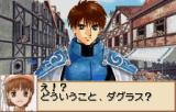 Alchemist Marie & Elie: Futari no Atelier WonderSwan Color Bumping into Douglas in the city