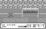 Langrisser Millennium WonderSwan You approach the castle with the enemies