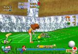 Mario Golf: Toadstool Tour GameCube This is a tricky green to putt on