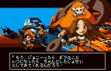 Guilty Gear Petit WonderSwan Color In story mode, you get some information about the characters