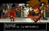 Guilty Gear Petit 2 WonderSwan Color Story mode: a couple of words about Sol Badguy