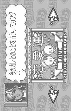 Magical Drop WonderSwan Hey, it's kinda difficult to read like that