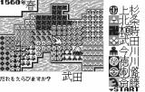 Nobunaga's Ambition WonderSwan Main map