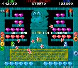 Bubble Bobble also featuring Rainbow Islands DOS Bubble Bobble: The first one of the secret treasure rooms.
