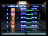 Dead or Alive 2 PlayStation 2 So what's Ayane's ERA? Stats are kept for how often each character is played and how well they are doing against each other, just for those who love numbers.