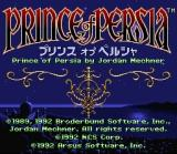 Prince of Persia SNES Title screen (Japanese version)