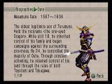 Kessen PlayStation 2 History Lesson. Included with the game is a brief encyclopedia, detailing the background of the major players in the game, such as Date Masamune.