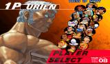 "Street Fighter III: 3rd Strike Dreamcast ""Third Strike"" has an impressive roster of 19 warriors, not counting the unlockable boss - Gill."