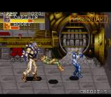 Captain Commando SNES Say hello to Dolg