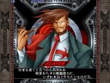 Guilty Gear X2: The Midnight Carnival #Reload Windows Ha! You lose!