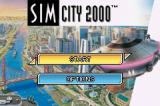 SimCity 2000 Game Boy Advance Title screen / Main menu.