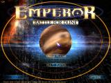 Emperor: Battle for Dune Windows Main Title/Main Menu