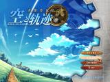 The Legend of Heroes: Trails in the Sky Windows Title screen