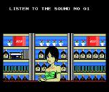 Jagur 5 MSX You may also access the sound test in the bar