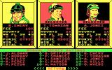 Omni-Play Horse Racing DOS About the jockeys (CGA)
