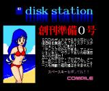 Disk Station #0 MSX Title screen