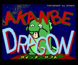 Disk Station #0 MSX Akanbe Dragon screen