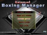 Universal Boxing Manager Windows Title screen