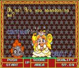Cacoma Knight in Bizyland SNES All out of chances? This is the continue screen.
