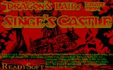 Dragon's Lair: Escape from Singe's Castle DOS CGA title screen