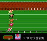 1991 Du Ma Racing NES The big race. The pink arrow shows which horse is currently in the lead